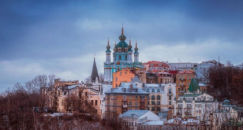 pontos turísticos da Ucrânia: Kiev